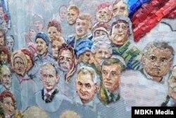 Мозаїка в храмі Збройних сил Росії