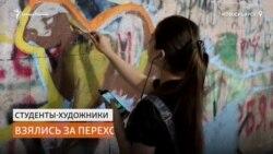 Художники и дизайнеры своим творчеством заставили чиновников обратить внимание на подземные переходы Новосибирска