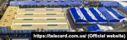 Завод «Телекарт-Прилад»