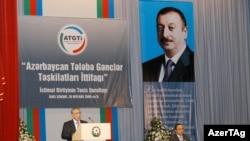 Учредительный съезд Общественного объединения «Союз организаций студенческой молодежи Азербайджана», 20 ноября 2009 года