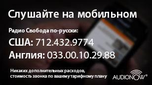 http://gdb.rferl.org/248B50AD-6506-4BB7-8A8A-D52FC9CC0559.jpg