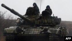 Tank. Foto illüstrasiya