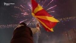Македонија во 2016-та низ видео избор