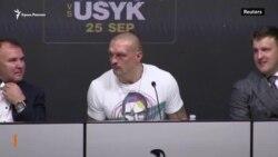 Усик после победы над Джошуа: «Хотел бы матч-реванш на Олимпийском» (видео)