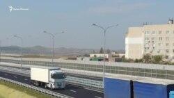 Первые грузовики на Керченском мосту (видео)