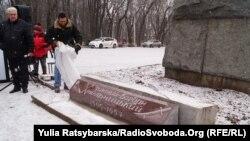 Пам'ятну дошку приурочили до 370-ї річниці початку визвольної війни під проводом Хмельницького