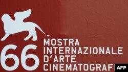 لوگوی فستیوال فیلم ونیز