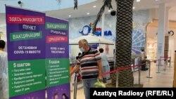 Вакцинационный пункт в торговом центре. Алматы, 25 июня 2021 года