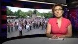 «Ազատություն» TV լրատվական կենտրոն, 17-ը հուլիսի, 2015թ․