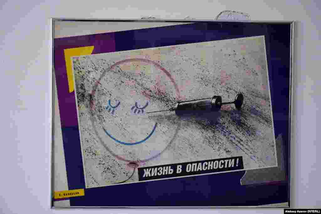 Не все плакаты на выставке несут устаревшие месседжи. Этотсоциальный плакат против наркомании времен перестройки, выполненный С. Белоусовым, актуален и в наши дни.