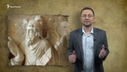 Народы полуострова: тавры | Истории об истории (видео)
