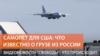 Russia - RU video news fotocollage
