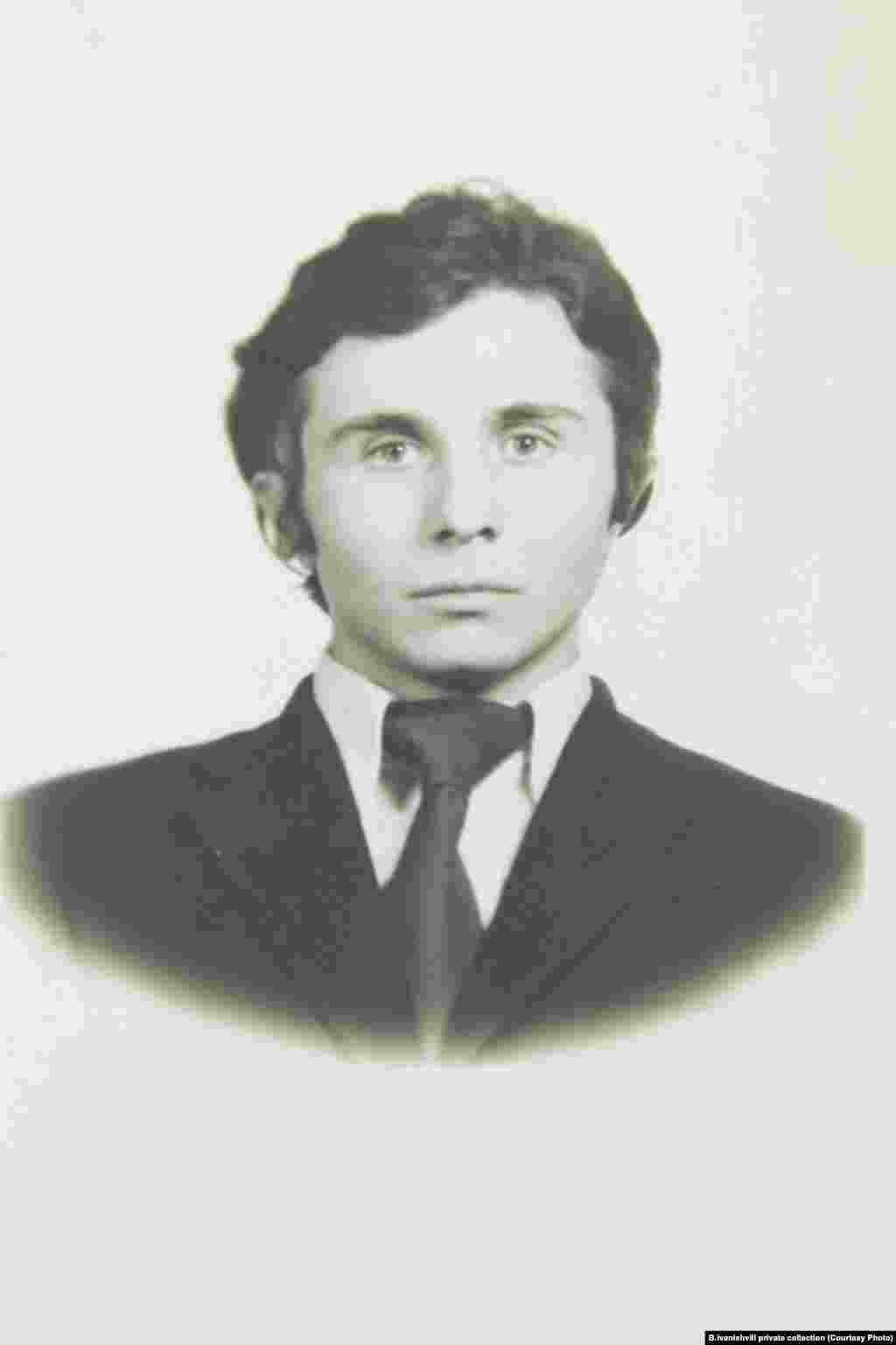 Ivanishvili, seen here in an undated photo, graduated from high school in Sachkhere.