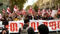 Tbilisidə Saakashviliyə azadlıq tələbi ilə aksiya