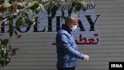 Tehran in coronavirus crisis. April 3, 2020