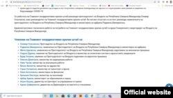 Информацијата за Главниот координативен кризен штаб на владината страница coronavirus.gov.mk непроменета од пред изборите,29.03.2021