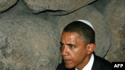 Barack Obama visits the Yad Vashem Holocaust Museum in Jerusalem