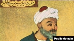 Nowaýynyň döredijiligi aşa baý hem köp ugurly bolup, ol türkmen halkynyň arasynda şahyr hem beýik akyldar hökmünde giňden mälimdir.