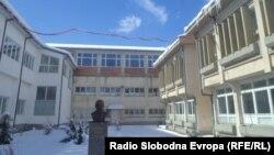 Архивска фотографија - Гимназијата Ибраим Темо во Струга.