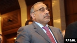 وزير النفط عادل عبد المهدي