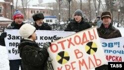 Протест против строительства в Ангарске Международного центра по обогащению урана, 3 декабря 2006