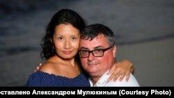Александр Мулюкин с женой Айжан