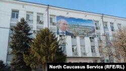 Баннер с изображением Путина над зданием избирательной комиссии Дагестана