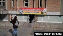 Лавка Шавката Шарифова находится в этом здании