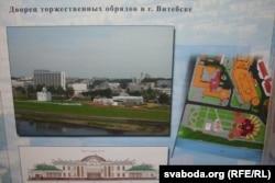 Выгляд Палаца шлюбаў паводле праектных дакумэнтаў 2015 г.