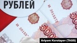 Հայաստանի ԿԲ-ն Ռուսաստանի տնտեսության աճի դանդաղում է կանխատեսում