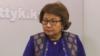 Отунбаева: Мы должны рассчитывать только на себя