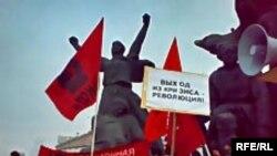 Митинг в защиту профсоюзных активистов