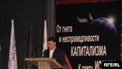 Автономна мусульманська громада Давет організувала конференцію «Від утисків і несправедливості капіталізму до світла Ісламу» 19 липня 2009 р.