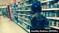 Bakıda supermarket