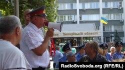 Мітинг проти міліції, на захист жителів Врадіївки