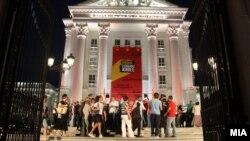 Централна прослава по повод 8 Септември - Денот на независноста на Република Македонија