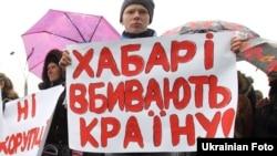 Ілюстраційне фото. Учасник пікету у Києві, березень 2015 року