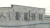 Тюрьма в Казахстане