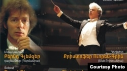 Armenia -- The poster of the concert of the Armenian Philharmonic Orchestra on 22 June in Yerevan.