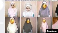 Hijab.uz sayti Facebookda nafaqat ayollar¸ balki maktab yoshidagi qizlarga mo'ljallangan hijob reklamasi va savdosi bilan shug'ullanib kelgan.