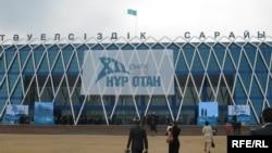 """""""Нұр-Отан"""" партиясы сьезінің делегаттары Тәуелсіздік сарайына бет алып барады. Астана,15 мамыр, 2009 жыл."""