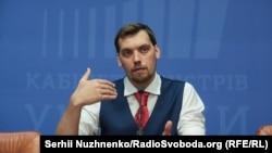 Гончарук: Україна забезпечена газом, вугіллям, усіма необхідними ресурсами, щоб спокійно пройти цю зиму