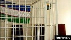 Uzbekistan - Empty Court Room in Tashkent