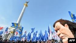 Украин оппозициясынын Киевдеги митинги. 25-февраль, 2003-жыл.