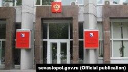 Подконтрольное Кремлю правительство Севастополя
