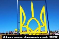 Найбільший метелевий герб України, Петропавлівський район, Дніпропетровська область, 2018 рік