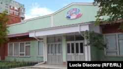 Şcoala de meserii nr 7 din Chişinău