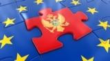 Slagalica, zastava EU i Crne Gore