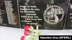 Во вторник в Молдове, как и в Прибалтике, почтили память жертв массовых депортаций в годы советской оккупации, ни один из госчиновников не участвовал в мероприятиях.