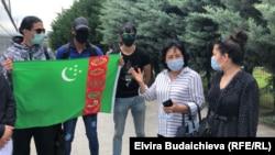 Акция протеста против политики правительства Туркменистана, Стамбул, 26 июня, 2020